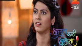 Watch Khulata Kali Khulena, TV Serial from , online only on ZEE5