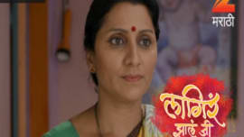 Watch Lagira Zhala Jee - 5 Sep, 2017 Full Episode Online | ZEE5
