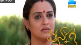 Watch Punnaga, TV Serial from , online only on ZEE5
