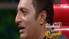 Watch Weekend With Ramesh Season 3, TV Serial from , online