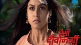 Watch Aisi Deewangi   Dekhi Nahi Kahi - 22 Jun, 2017 Full