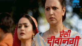 Watch Aisi Deewangi   Dekhi Nahi Kahi, TV Serial from