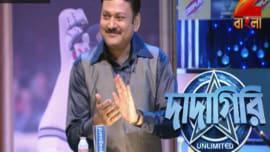 Watch Dadagiri Unlimited Season 7 - 11 Jun, 2017 Full