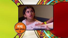 Watch Gangaa - Bhojpuri, TV Serial from Big Ganga, online