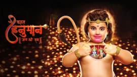 Kahat Hanuman Jai Shree Ram