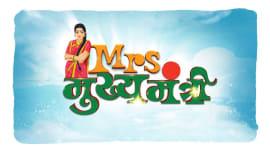 Mrs. Mukhyamantri