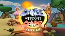Dance Bangla Dance Junior 2010