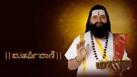 Maharshi Vaani Live