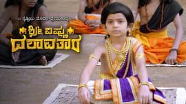 Shree Vishnu Dashavatara
