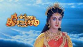 Sri Vishnu Dasavatharam