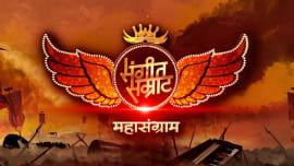 Sangeet Samraat Mahasangram
