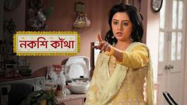 Nakshi Kantha