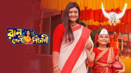 ZEE BANGLA - Bangla Entertainment Online | Updates & More | ZEE5