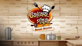 Rosei Master