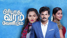 Watch Zee Tamil shows, movies & more Online in HD Live | ZEE5