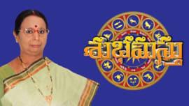 Watch Zee Telugu shows, movies & more Online in HD Live   ZEE5