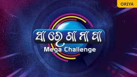 Sa Re Ga Ma Pa Mega Challenge Season 2