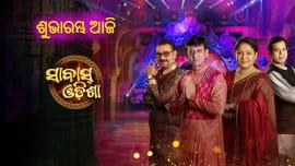 Sabash Odisha