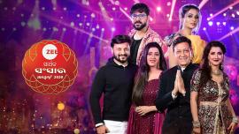 Zee Sarthak Sansar Award 2020