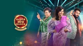 Dance Odisha Dance Super Moms - Season 2