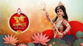 Durga Saptasati