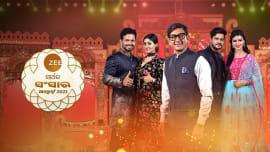 Zee Sarthak Sansar Awards 2021