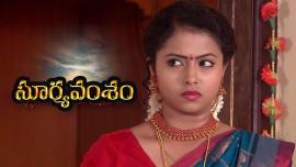 Suryavamsham