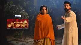 Watch Ranu Pelo Lottery, TV Serial from Zee Bangla, online