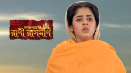 Watch Hridoyharan B  A  Pass, TV Serial from Zee Bangla, online only