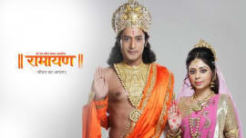 Watch Joy Baba Lokenath, TV Serial from Zee Bangla, online