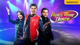 Dance Maharashtra Dance 2018