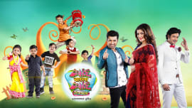 Watch Didi No  1 Season 8, TV Serial from Zee Bangla, online only on