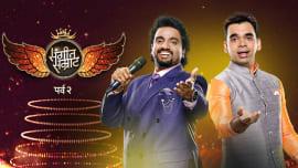 Sangeet Samraat Season 2