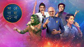 Sa Re Ga Ma Pa - 2018 - Bangla
