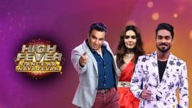 High Fever…Dance Ka Naya Tevar