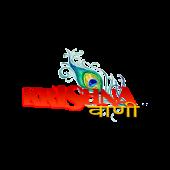 Watch Live Sanskar TV Spiritual Shows Online in HD | ZEE5